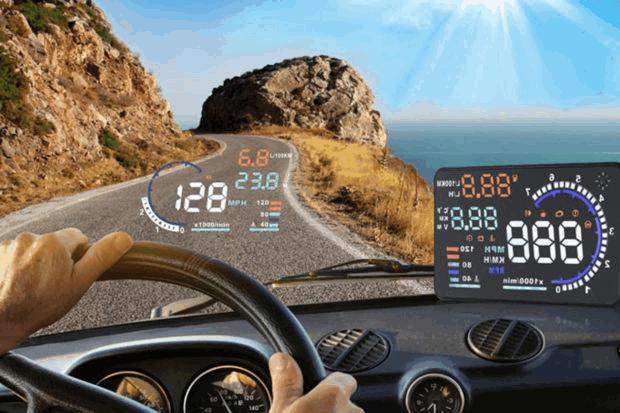 Автомобильный проектор на лобовое стекло