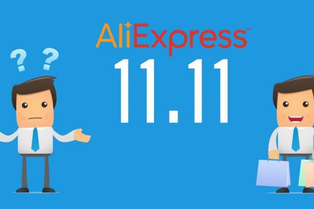 Распродажа 11.11 на Aliexpress. Что нужно знать?