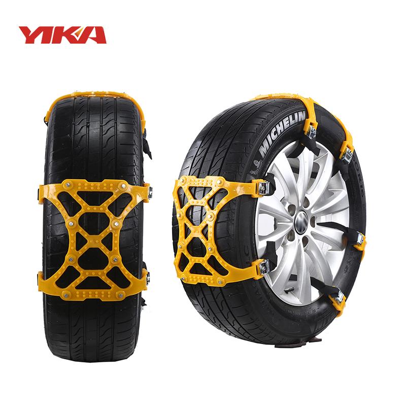 Автомобильные цепи на шины (6 шт.)