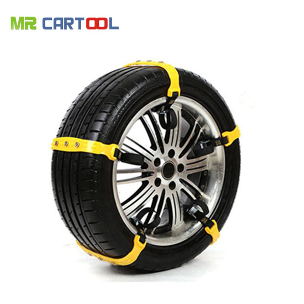 Цепи для автомобильных колес (10 шт.)